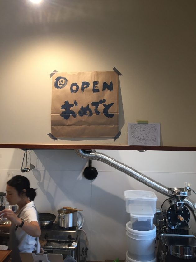 16629-shirahato-open-9